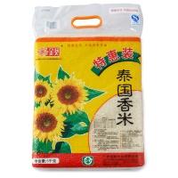 金葵牌泰国香米5Kg