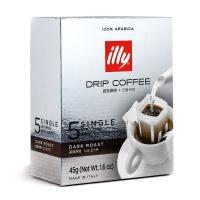 意大利知名品牌 illy滤挂咖啡深度烘焙 5*9g