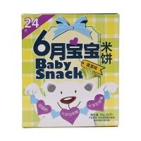 六月宝宝米饼蔬菜味50g