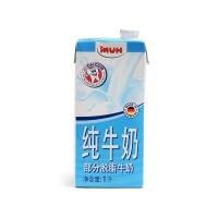 德国甘蒂牧场MUH部分脱脂纯牛奶1L