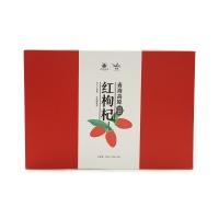 大地厨房青海高原红枸杞礼盒装360g