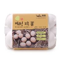 春播安心直采密云油鸡蛋6枚
