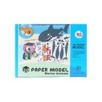 美乐儿童3D纸模馆-海洋
