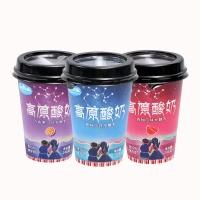 青海湖高原酸奶3口味组合248g*3