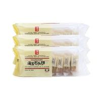 海玉石头饼原味168g*3