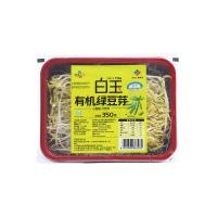 白玉有机绿豆芽盒装350g