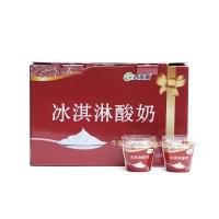 西域春冰淇淋酸奶135g*12礼盒装