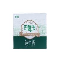 乡谣巴鲜生纯牛奶2.5kg(250g*10)