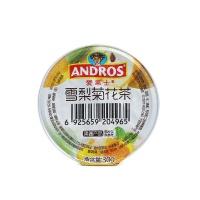 爱果士雪梨菊花茶30g