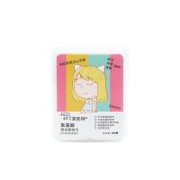 氨基酸清水卸妆巾40片