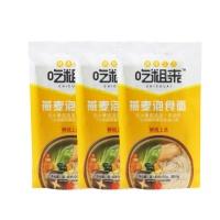 鲜鸡上汤味燕麦泡食面120g×3