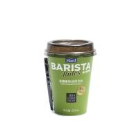 韩国每日咖啡师咖啡饮料 (减糖拿铁咖啡)250ml
