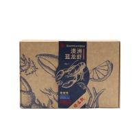 香辣熟制澳洲蓝龙虾500g