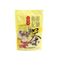 澜花语枸杞姜糖八宝茶120g(10袋)