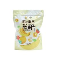 自然果实即食混合燕麦谷物脆(25克×7包)