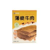 川味薄脆牛肉片20g