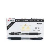晨光美新系列H1801黑色中性签字笔12支