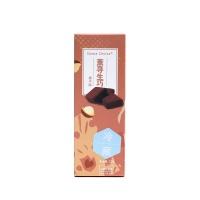 薰寻生巧榛子巧克力23g