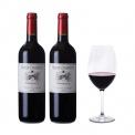法国大都会红葡萄酒750ml双支鳄鱼纹纤木礼盒