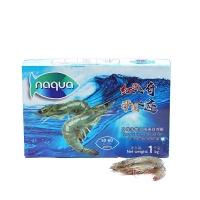 沙特红海白虾﹙50-60只/kg)1000g