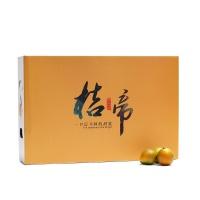 吉光片羽融安金桔礼盒装(约4斤)