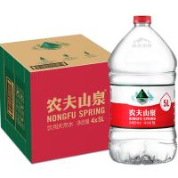 农夫山泉饮用天然水5L×4