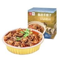 西贝经典羊蝎子锅约3.5斤