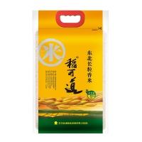 稻可道长粒香米5kg