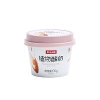 农夫山泉植物酸奶巴旦木口味135g*3