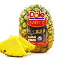 优选菲律宾无冠金菠萝(单果1.3KG+)