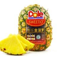 优选菲律宾无冠金菠萝(单果1.5kg+)