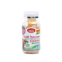 多种营养素膳食纤维软糖128g