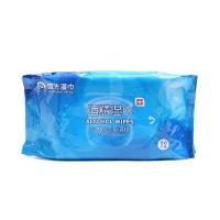 国光酒精消毒湿巾(50片)