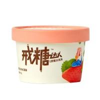 可米酷戒糖达人无蔗糖草莓味冰淇淋90g