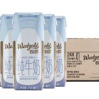新西兰牧恩纯牛奶250ml×24