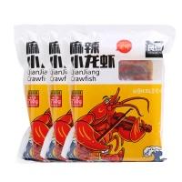 麻辣小龙虾750g×3(4-6钱)液氮冷冻
