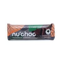 纯植物咖啡味扁桃仁巧克力棒40g