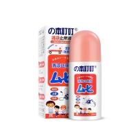 の本叮叮清凉止痒液(儿童)40ml