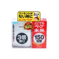 日本未来电子驱蚊器