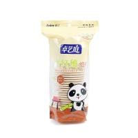 竹纤维纸杯(20只)238ml