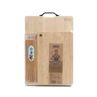 全竹砧板+竹筷组合装