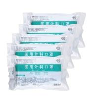 YUBE 医用外科灭菌口罩20片x5包