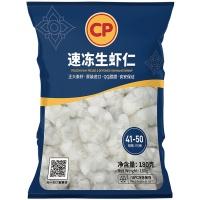 正大速冻生虾仁(41/50只/磅)180g