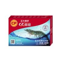 QQ甜甜正大泰虾(21-25只/kg)350g