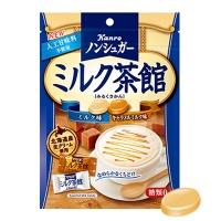 日本牛奶茶馆双味无糖糖果(硬质糖果)69