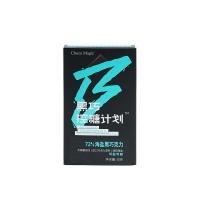 72%海盐黑巧克力30g