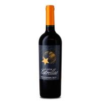 智利幻月星影红葡萄酒750ml