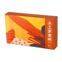美作蛋黄酥(紫薯香芋味)60g×6