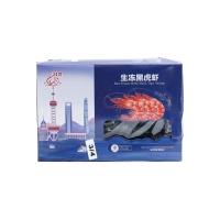 马来西亚黑虎虾(16-19只)650g 液氮冷冻