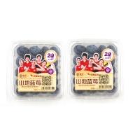 直采佳沃云南超大蓝莓2盒(单果22mm+)